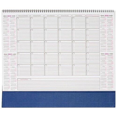 Фото - Планинг Attache 136210 недатированный, А3, 12 листов, синий планинг attache 129427 недатированный 53 листов синий