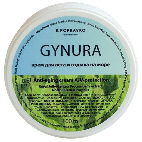 Купить Крем для лица anti-age Gynura Лаборатория С.А. Поправко 100 мл, S.Popravko