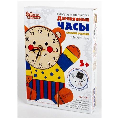 Купить Набор для творчества. Деревянные часы своими руками (с красками) Медвежонок, Десятое королевство, Поделки и аппликации