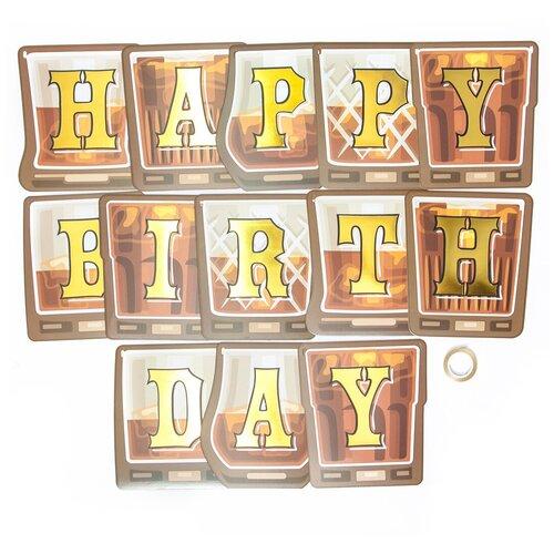Гирлянда Happy Birthday (пиво в кружке), Золото, Металлик, 190 см, 1 шт.
