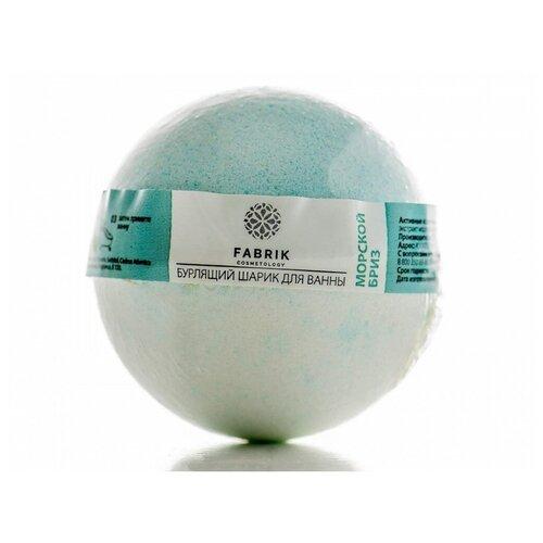 Купить Бурлящий шарик Fabrik Cosmetology Морской бриз 120g 4631141752709