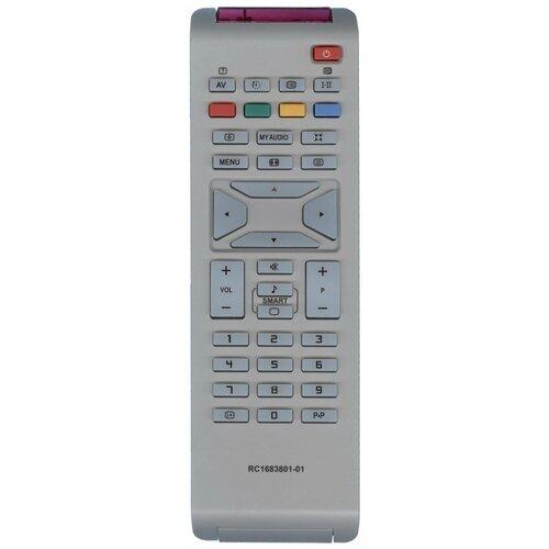 Фото - Пульт RC1683801/01, RC1683803/01, RCFE05SMU00 для телевизора PHILIPS пульт rc1454502 01 streamium philips для телевизора philips