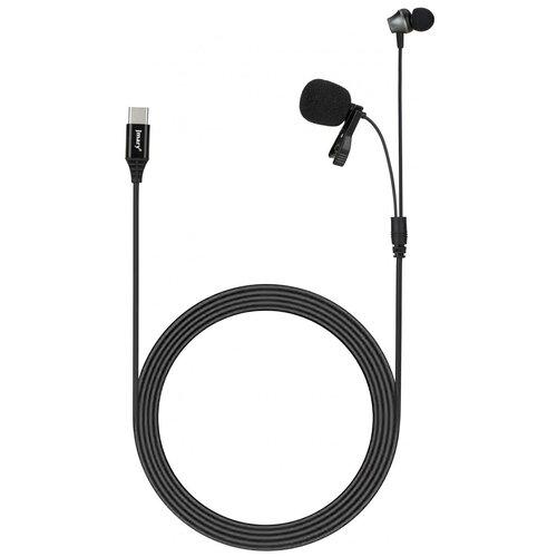Микрофон JMARY MC-R6, петличный, Type-C, черный