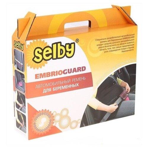 Автомобильный ремень для беременных Selby