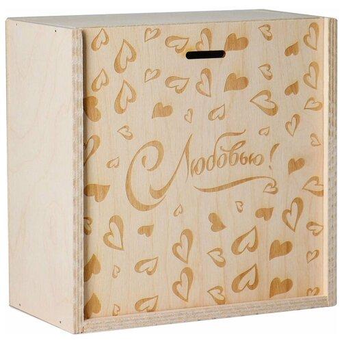 Коробка пенал подарочная деревянная, 20×20×10 см