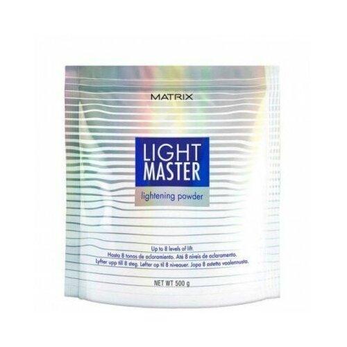 Matrix light master - обесцвечивающий порошок, 500 гр (пакет)