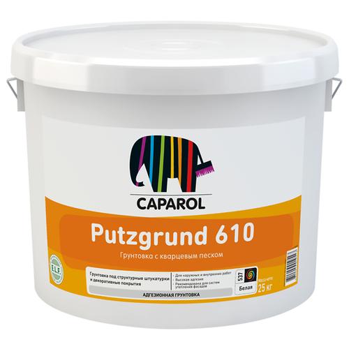 CAPAROL PUTZGRUND 610 грунт специальный под декоративные штукатурки (25кг)