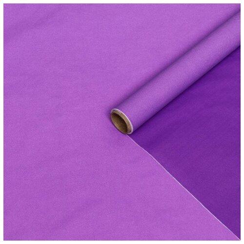 Бумага упаковочная тишью двухстороняя, фиолетовая-сиреневая, 0,6 х 10 м 6937167