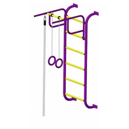 Спортивный комплекс Пионер 7М пурпурно/жёлтый