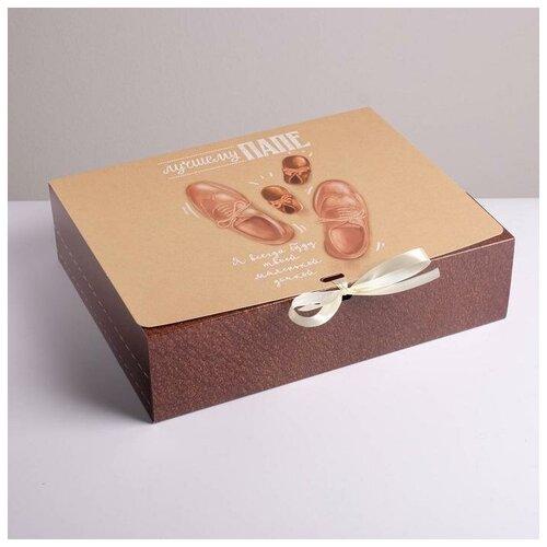 Коробка складная подарочная «Любимому папе». 31 × 24.5 × 9 см 5231306