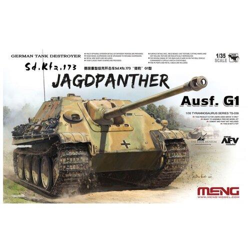 dragon 6581 1 35 stug iii ausf g 1943 production tank Сборная модель Meng Model German Tank Destroyer Sd.Kfz.173 Jagdpanther Ausf. G1 (TS-039) 1:35