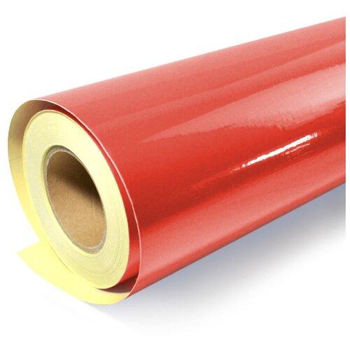 Светоотражающая самоклеющаяся лента для тюнинга авто и рекламной продукции 124х10 см, цвет: красный