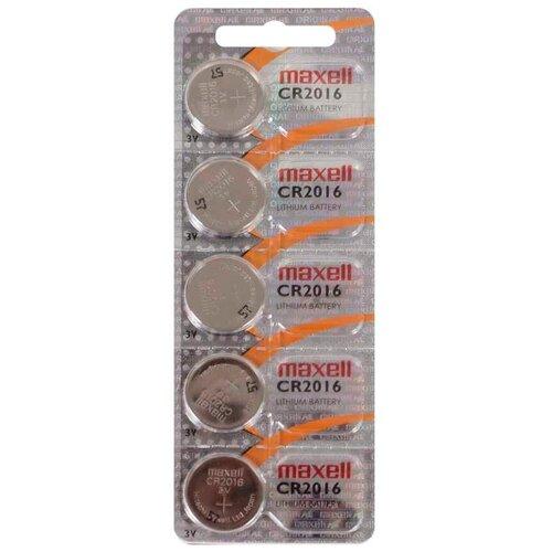 Литиевые дисковые батарейки Maxell CR2016 5 шт.