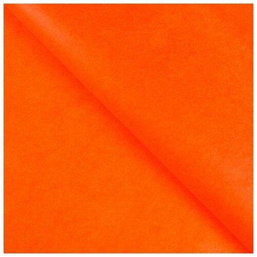 Бумага упаковочная тишью, оранжевый, 50 см х 66 см, набор 10 шт. 7059631