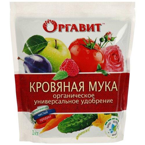 Удобрение органическое Оргавит Кровяная мука. 1 кг удобрение оргавит костная мука универсальное 1 кг