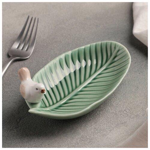 Блюдо сервировочное Птичка на листочке 15,5х8,5 см, цвет зеленый 4608128 блюдо сервировочное blanco 38 см