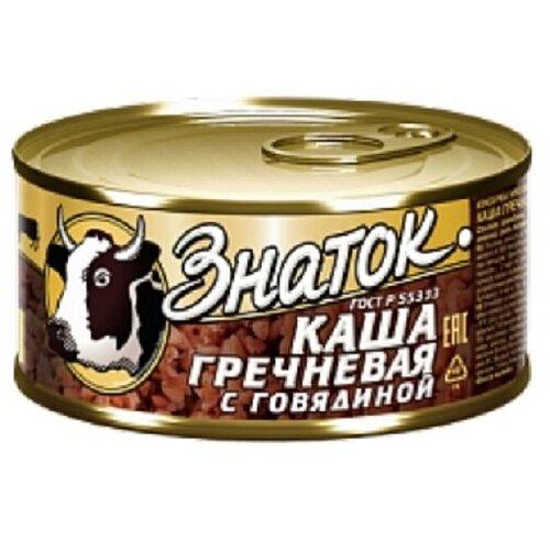 Каша гречневая с говядиной Знаток ГОСТ -0,325кг)