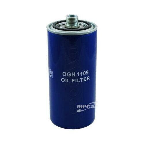 GOODWILL OGH1109 Фильтр гидравлический CASE, JCB, ZF, DEMAG