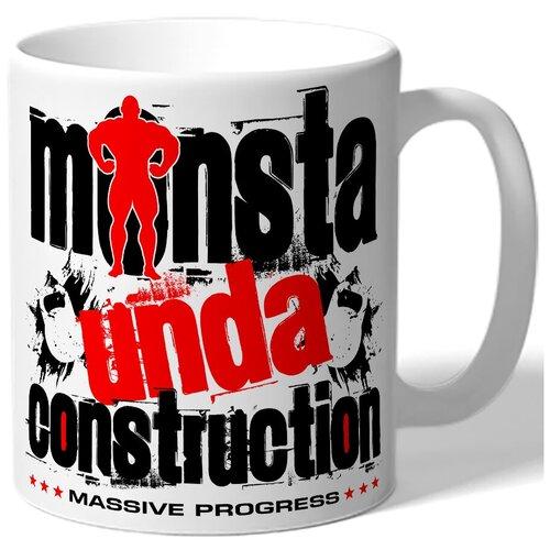 Кружка белая в подарок спортсмену Monsta unda construction - гири, бодибилдер