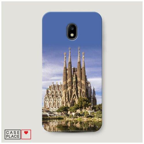 Чехол Пластиковый Samsung Galaxy J3 2017 Храм святого семейства в Барселоне 1
