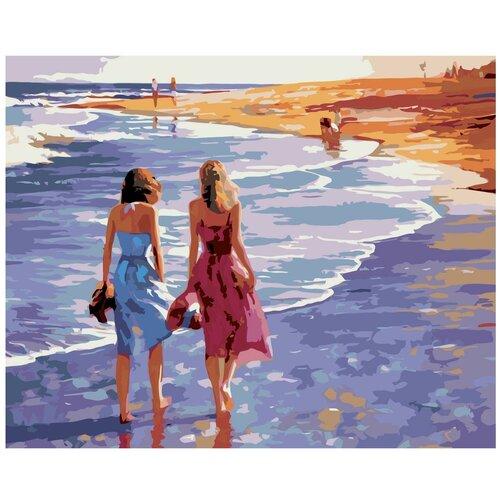 Прогулка по пляжу Раскраска по номерам на холсте Живопись по номерам