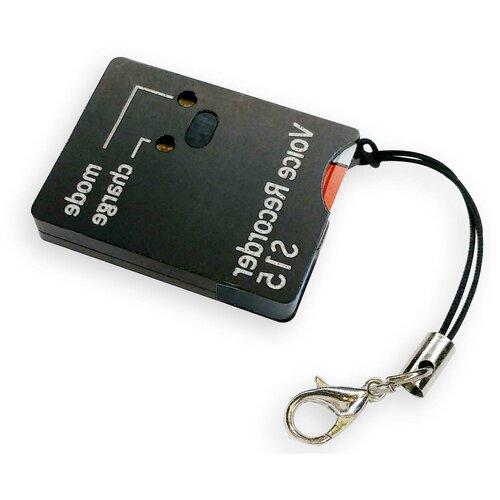 Диктофоны незаметные Сорока 15.3 - микрофон до 9 метров - диктофон микро, диктофон в машину, портативные цифровые диктофоны подарочная упаковка