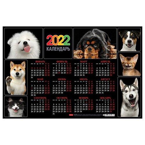 Календарь настенный листовой А3ф 29х44см на 2022г Картон мелованный-Такое настроение-