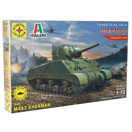Купить Моделист 307215 Модель для сборки без клея Танк Шерман серия: танки ленд лиза 307215 1/72, Сборные модели