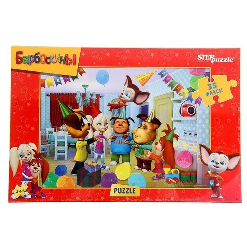 Купить Степ Пазл Макси-пазлы «Барбоскины», 35 элементов, Step puzzle, Пазлы