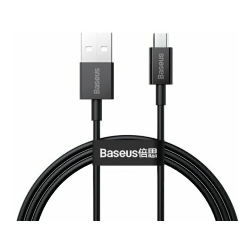 Фото - Baseus Superior Series Fast Charging Data Cable USB to Micro 2A 1m Black (CAMYS-01) кабель micro usb baseus camgh e01 halo data cable usb for micro 2a 3м black черный
