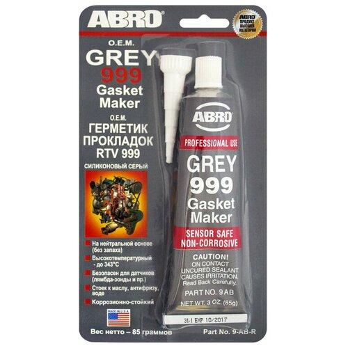 Герметик прокладок ABRO 999 серый USA 85 гр
