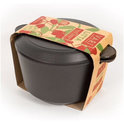 Казан VARI LITTA, L90005, с антипригарным покрытием, с крышкой-сковородой, 5 л казан с крышкой сковородой нмп 5 л 9850