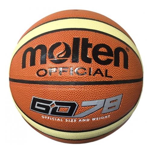 Мяч баскетбольный Molten №7 светло-коричневый