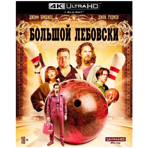 Большой Лебовски (Blu-ray 4K Ultra HD + Blu-ray)