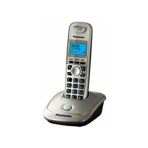 Радиотелефон Panasonic KX-TG2511 Платиновый
