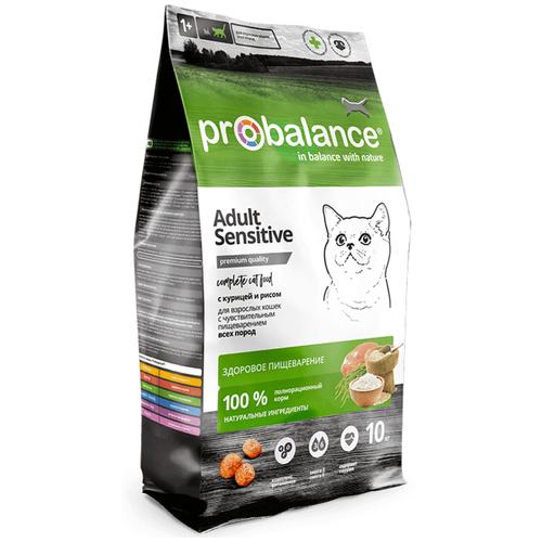 Сухой корм для кошек Пробаланс Sensitive, чувствительное пищеварение 10 кг
