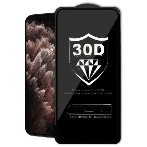 Защитное стекло для Apple iPhone X;iPhone XS;iPhone 11 Pro / айфон хс;айфон х;айфон 11 про / Закаленное стекло, 30D, полный клей, черная рамка