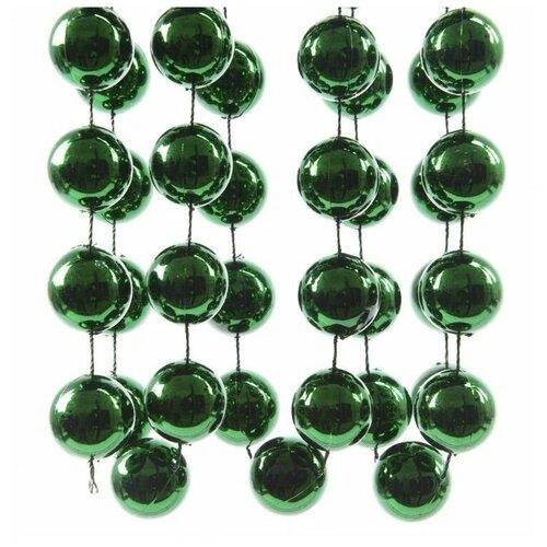 Бусы пластиковые гигант, цвет: зеленый, 20 мм, 2,7 м, Kaemingk