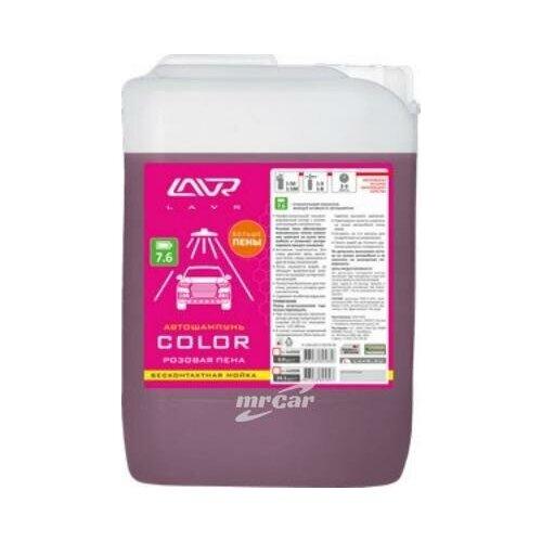 LAVR LN2332 Автошампунь бескон. LAVR Color розовая пена 6кг 1