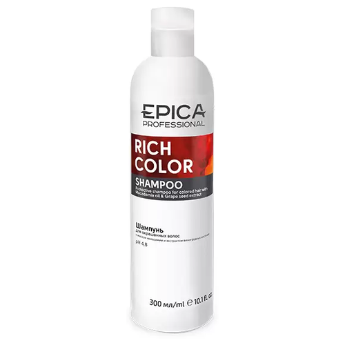 Фото - Epica Rich Color Shampoo - Шампунь для окрашенных волос, 300 мл маска для окрашенных волос epica professional mask for colored hair rich color 250 мл