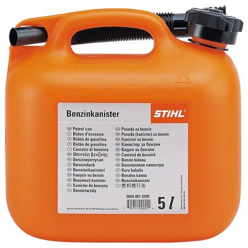 Канистра STIHL для бензина, оранжевая, 5л