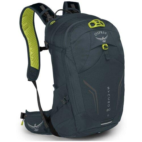 Рюкзак велосипедный Osprey Syncro 20 (цвет: wolf grey)