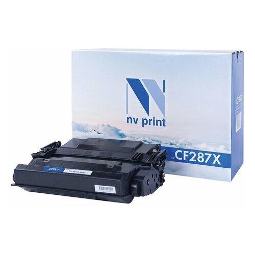 Картридж лазерный NV PRINT (NV-CF287X/NV-041H) для HP/Canon M506/M527/LBP312x, ресурс 20000 страниц, NV-CF287X/041H