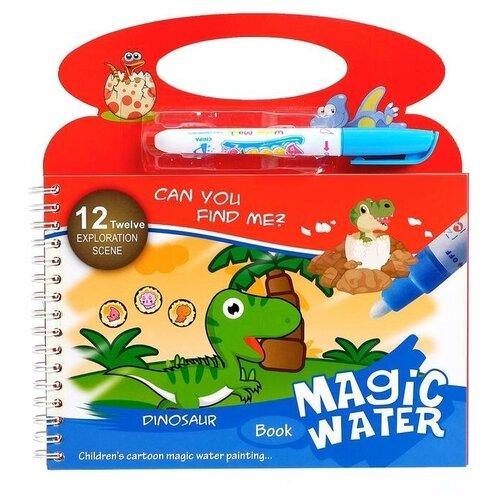Книжка для рисования водой