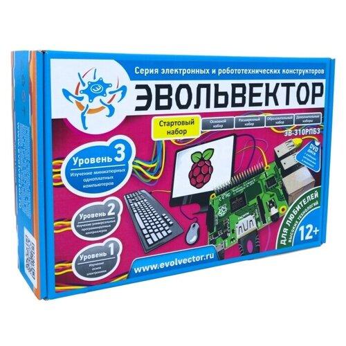 Стартовый набор Эвольвектор Одноплатные компьютеры Raspberry, 12 уроков, 84 компонента.