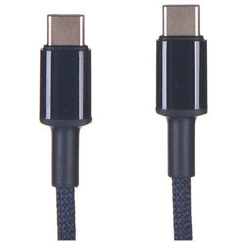 Кабель Baseus High Density Braided USB Type-C - USB Type-C 100W 1m Black CATGD-01 кабель baseus high density braided fast charging cable usb type c usb type c 5 a 1 м цвет