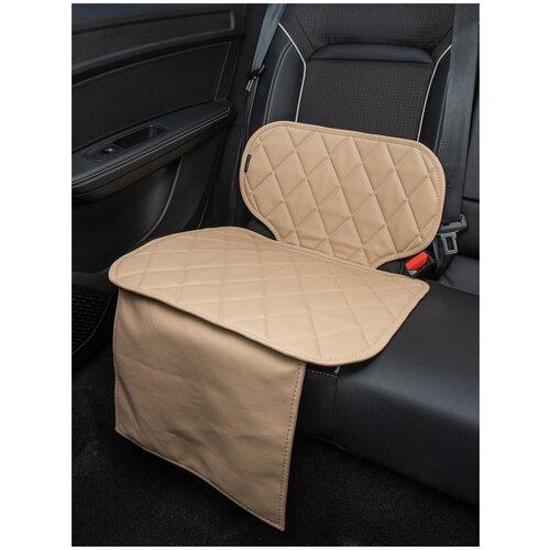 Чехлы (накидки) под бустеры. Защита сидений авто. Цвет: светло-бежевый. 1 шт. Ромб