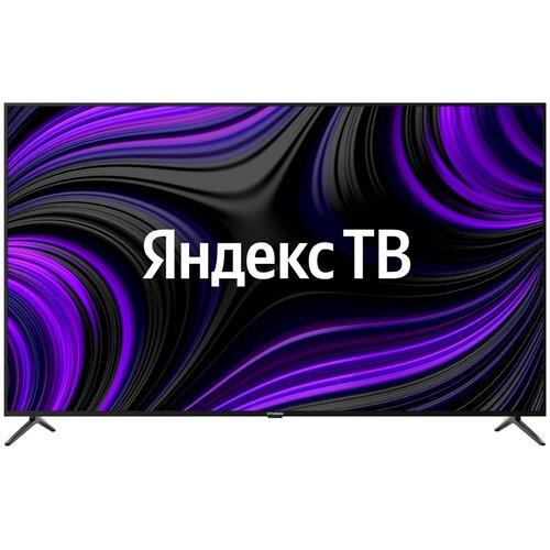 Телевизор Hyundai H-LED58FU7003 58