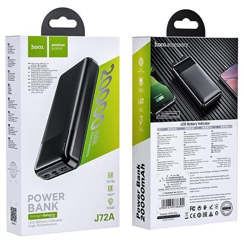 Внешний аккумулятор 20000 mah J72A HOCO черный