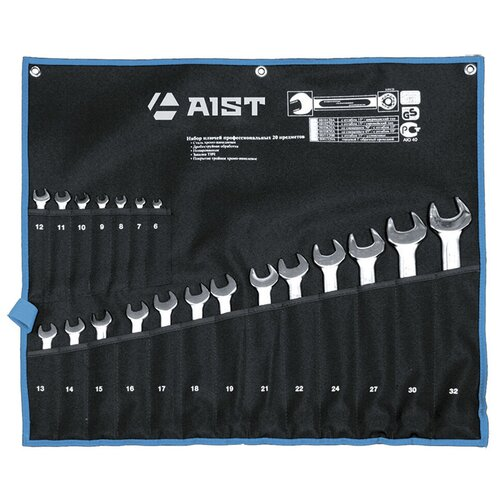 Ключ гаечный AIST 0010214A (6 - 24 мм) зажим сварочный aist 275 мм 71172611